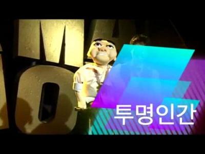 2018 대한민국 아줌마들을 속시원하게 대변할, 복화술공연 MAMA SHOW! 홍보영상