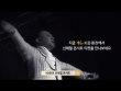 KB증권X신해철 콘서트 (by Hologram)