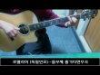 로렐라이 (독일민요)-들무새 통기타연주곡