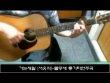 가는세월 (서유석)-들무새 통기타연주곡
