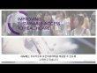 지속적인 보건의료혜택을 제공하기 위해 노력하는 사노피의 CSR 정신.