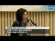 정부표 '위안부' 재단 출범…구체적 지원 계획은 '…'