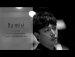 포스트맨 1st Mini Album '첫 편지' Preview