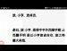 세기의 담판 괘 화산여괘 사효ㆍ 김정은 트럼프