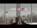 믿고 보는 배우 최수종씨 좋은일 생긴사연